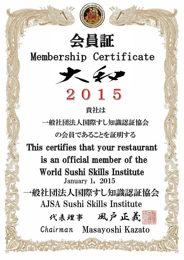 Yamato restaurant - Certificate